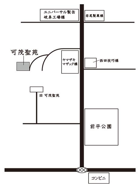 可茂聖苑イラストマップ